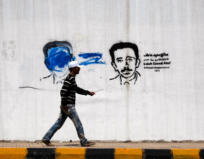 An image from Murad Subay's 2nd Campaign 'The Walls Remember their Faces'. Yemen, 2012