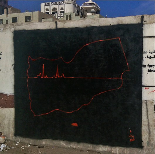 Image from Murad Subay's 5th. Campaign 'Ruins'. 'The Last Impulse'. Mural by Thi Yazan Al-Alawai. Bani Hawat area, Sana'a, Yemen, 2015