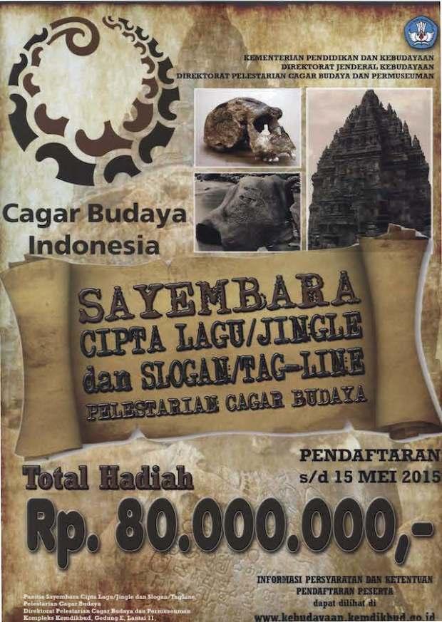 Poster-Sayembara-Cagar-Budaya