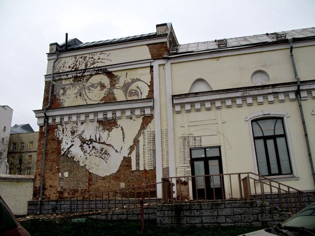 Street Artistes vhils moscow