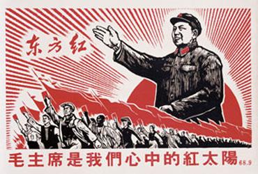 Le président Mao, le soleil dans nos cœurs - copie
