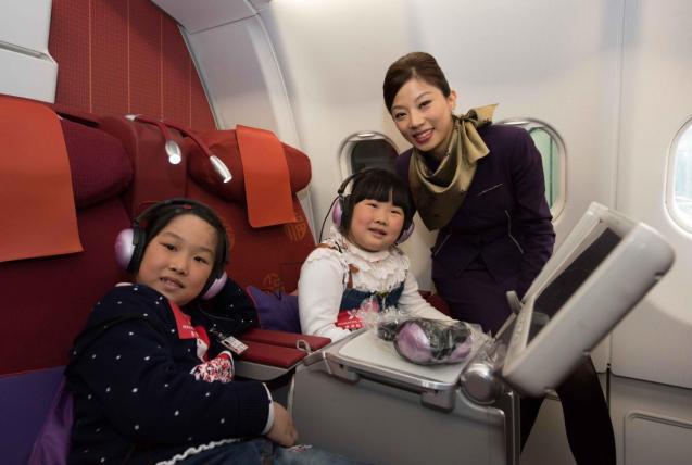 Hong Kong Airlines - Happy Angel