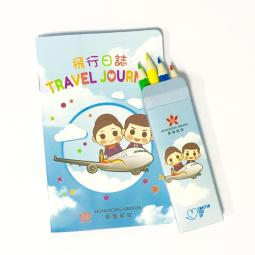 Hong Kong Airlines - Kids Travel Journal