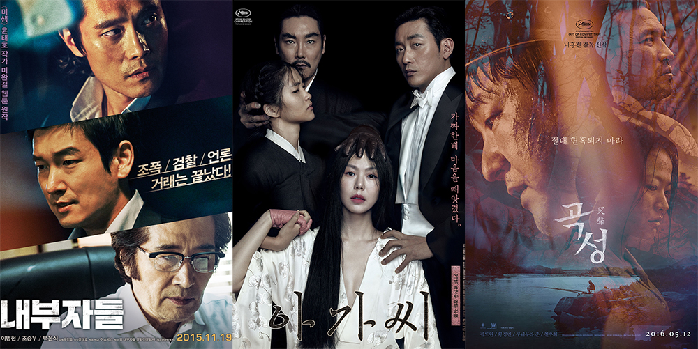 See list of winners at the 37th Blue Dragon Film Awards | AsianWiki Blog