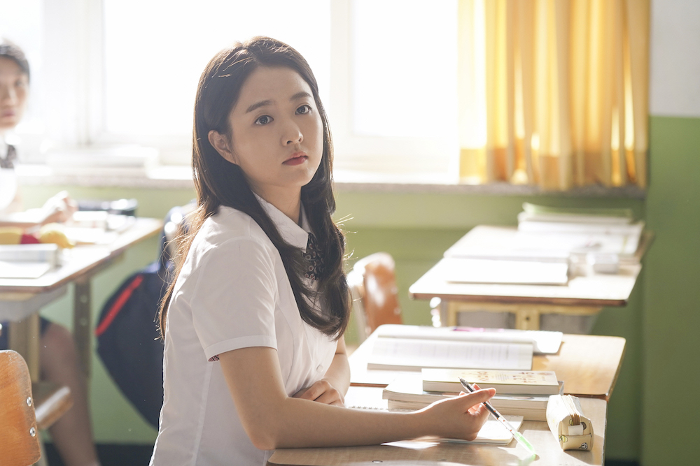 """Teaser trailer and poster for movie """"On Your Wedding Day"""" 