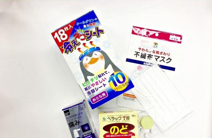 感冒退散!日本藥妝店的感冒藥大作戰 | AsiaYo Blog