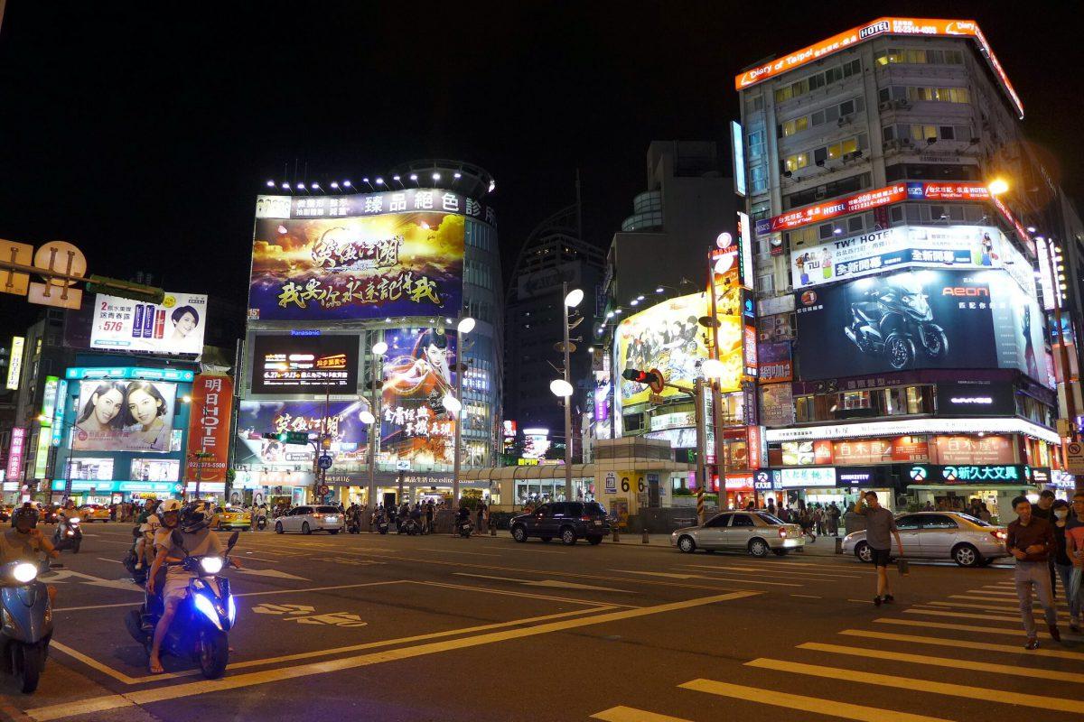 【捷運遊臺北景點】初訪必看!臺北旅遊 10 大景點 | AsiaYo Blog