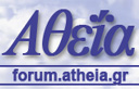 Atheia Forum