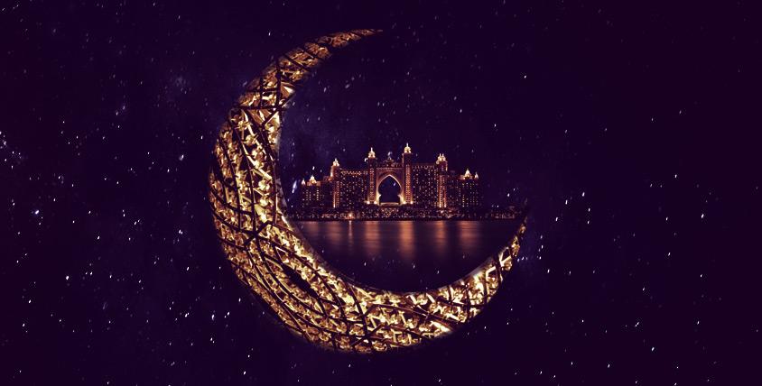 Image Result For Ramadan Calendar Qatar