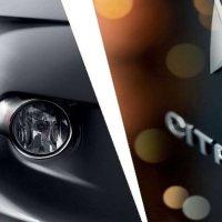 Un petit concours pour traquer les nouvelles Citroën DS3