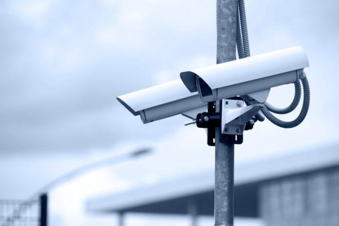 sistem sigurnosnih kamera