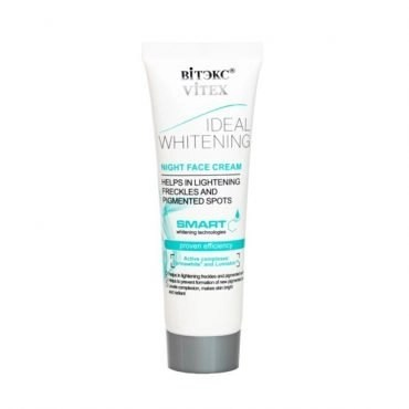 belita-vitex-ideal-whitening-face-cream-night-370x370