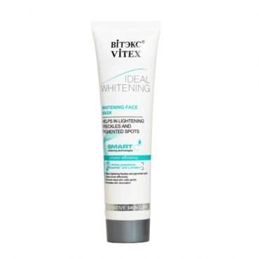 belita-vitex-ideal-whitening-mask-370x370 (1)