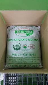 Organic-Moringa-Powder-20Kg-inner-foodgrade-certified-bag-and-outerbag