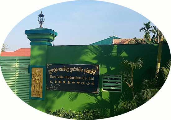 Baca-Villa-New-Location-Siem-Reap-Cambodia