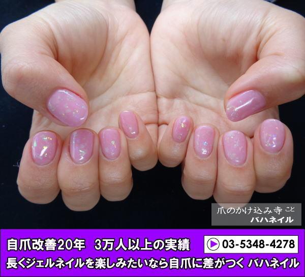 ジェルネイルのデザインのピンクのキラキラクリアー
