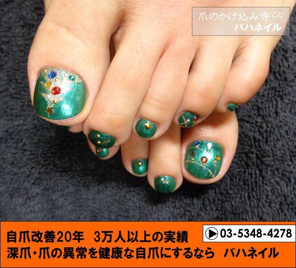 足のクリスマスデザイン