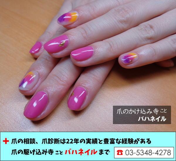 和美さんピンク