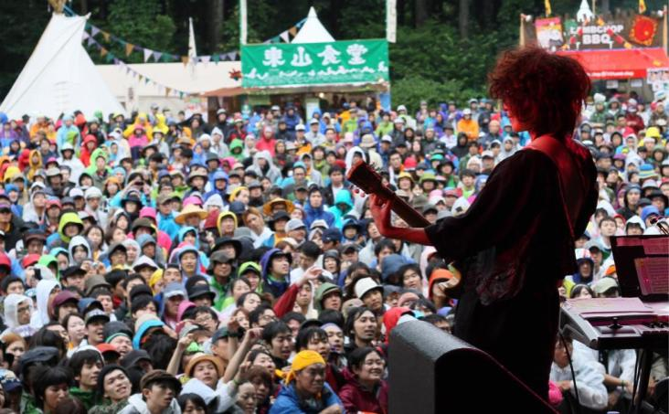 Summer Music Festival - Fuji Rock Music Fest in Japan