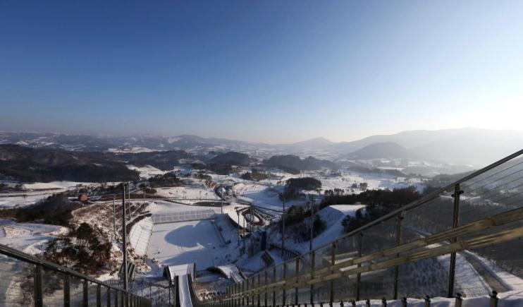The view from the top of the ski jump for the Winter Olympics- Explore South Korea