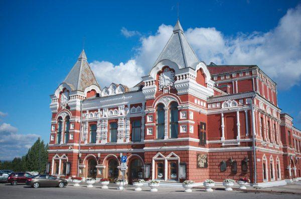 Samara Drama Theatre Samara Russia