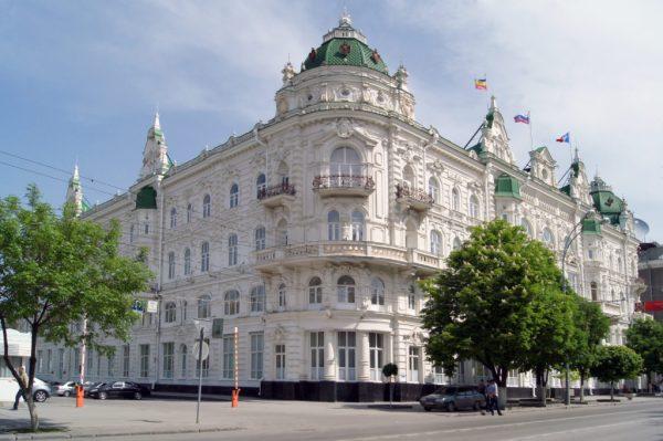 Rostov City Hall, Rostov on Don, Russia