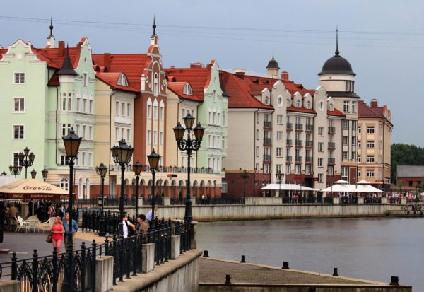 Boardwalk of Kaliningrad Russia