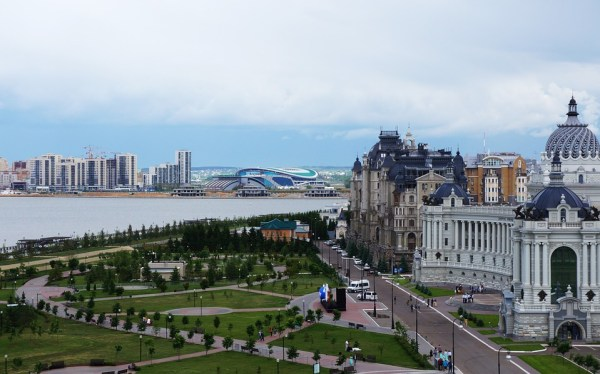 City of Kazan Russia from above