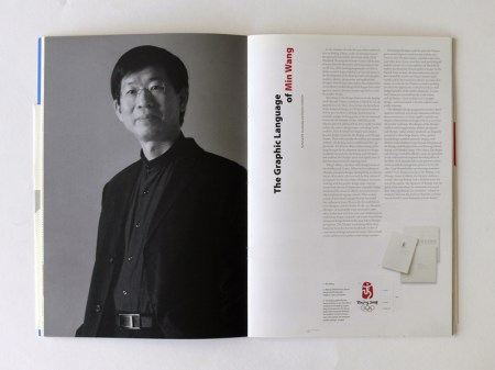 'The Graphic Language of Min Wang' by Richard B. Doubleday and Stephen Goldstein. Baseline 53, 2007.
