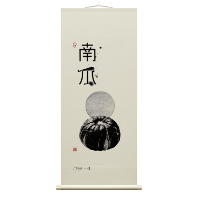 'Pumpkin', Vegetable and Kanji series