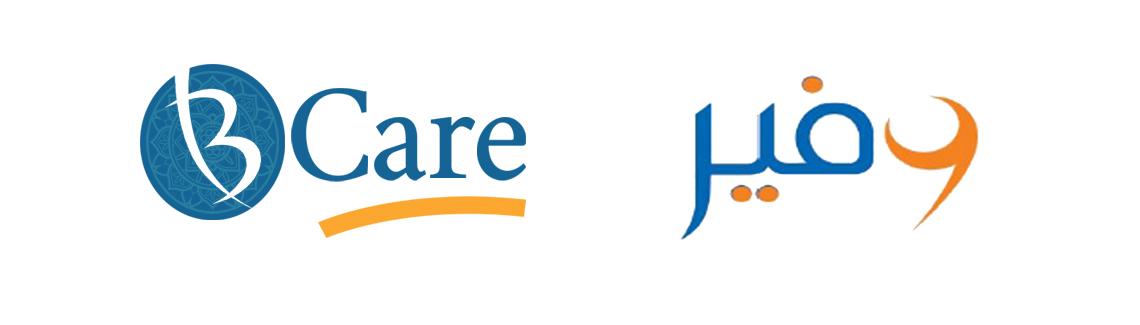 wafir-logo