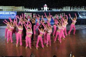 Horizon Dance Center