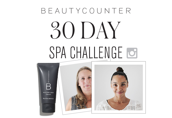 30 Days of Charcoal: Take the Spa Challenge