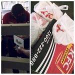 KFC Delivery Pon Dah Boleh Order Online Gituuu..
