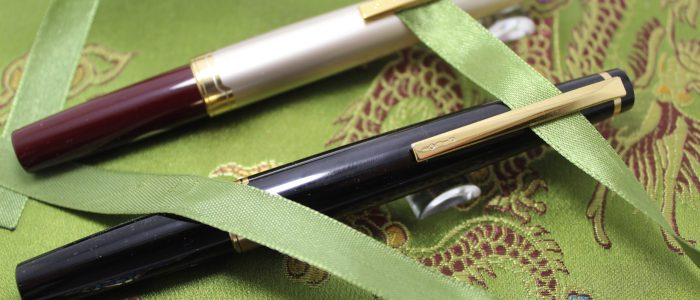 Pilot E95S Fountain Pen