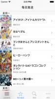 iOSシミュレータのスクリーンショット 2014.05.13 14.41.16