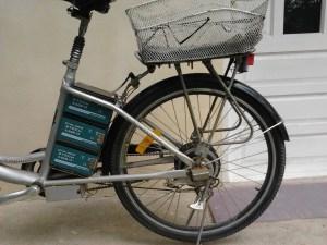 first bike elegance electra baterii