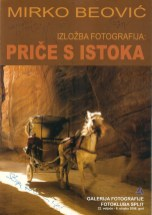 Katalog (1)
