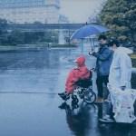 雨のディズニーランドの車椅子