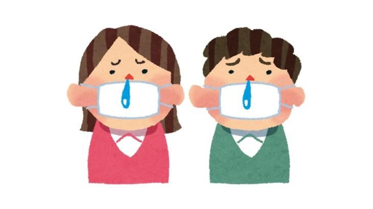 アンブレラでインフルエンザ対策
