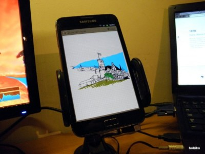Samsung Galaxy Note #1