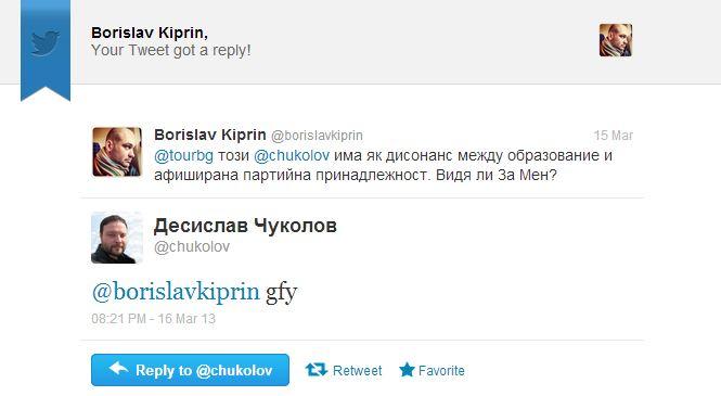 Chukolov gfy tweet