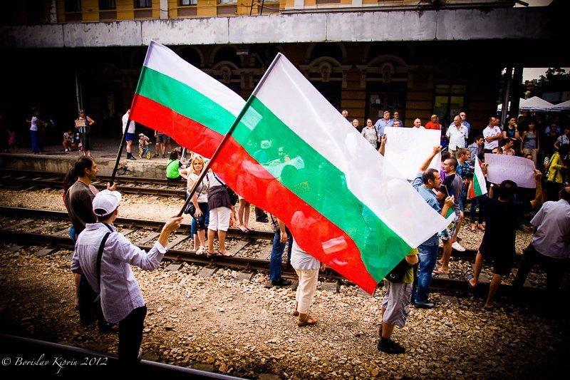 Патриотично - Български флаг @ #ДАНСwithme Plovdiv