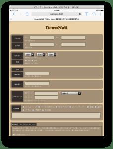 スクリーンショット 2013-11-16 11.53.58