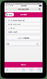 スクリーンショット 2013-11-26 15.30.08