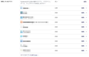 スクリーンショット 2013-11-08 12.58.36
