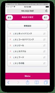 スクリーンショット 2013-11-23 0.12.27