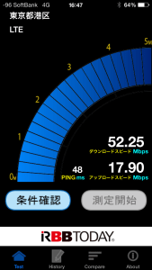 LTE_SPEED_TEST