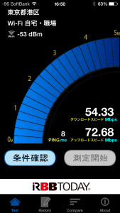 WIFI_SPEED_TEST