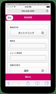 スクリーンショット 2013-11-25 16.45.36